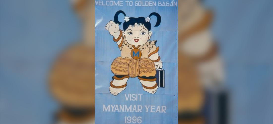 visit_myanmar_year_1996 (2)